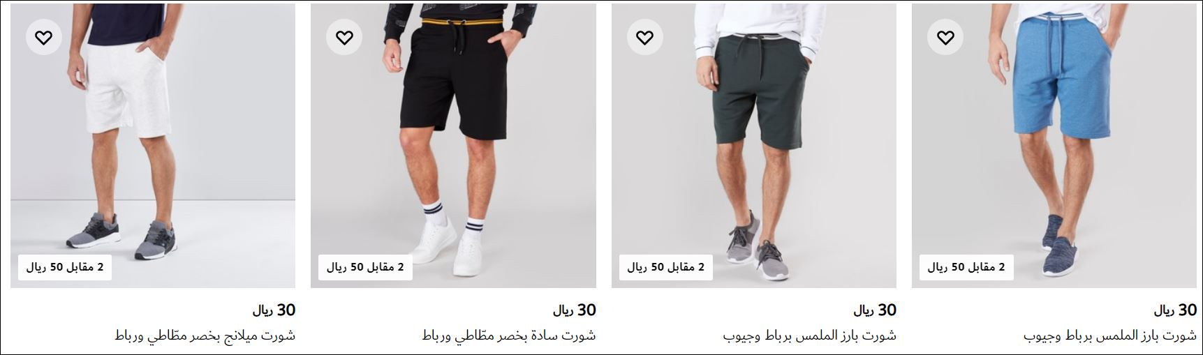 city max offer today حتي 60%